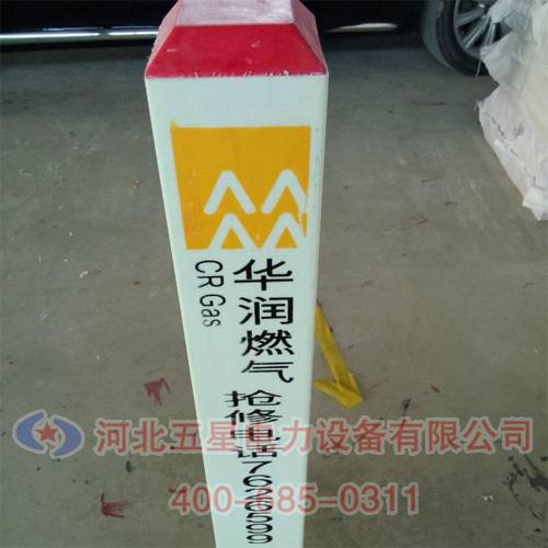 桶装汽油重量标志